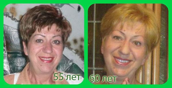 здоровье и красота с NSP