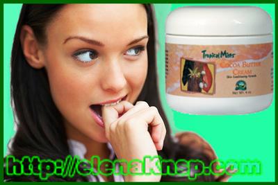 Крем с какао для лица nsp отзывы