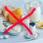 Отказ от молочных продуктов