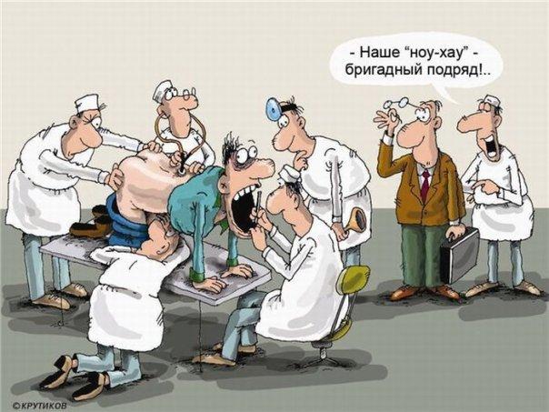 70% украинцев довольны работой участковых терапевтов и педиатров, – исследование - Цензор.НЕТ 9624