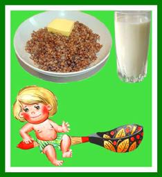 каша - здоровье и пища наша