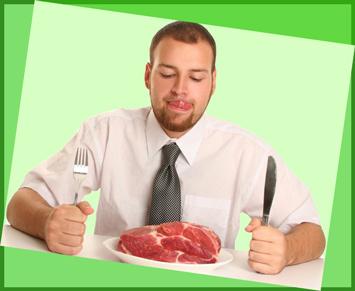 Едим мясо