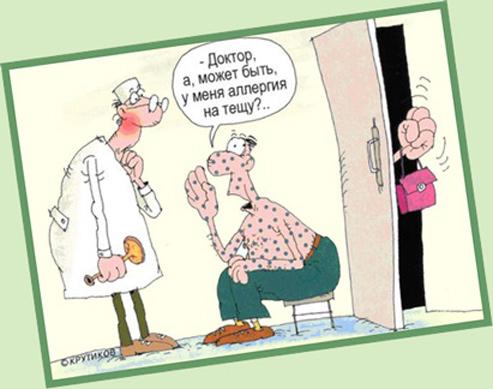 Смехотерапия