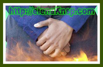 Мужские проблемы: воспаление предстательной железы. Профилактика