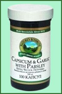 Перец – Чеснок – Петрушка (Capsicum & Garlic with Parsley)