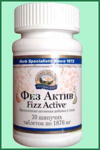 Физ Актив (Fizz Active)