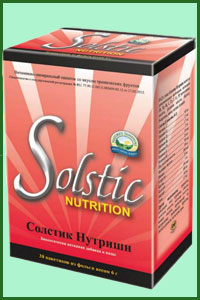 Солстик Нутришен (Solstic Nutrition)