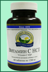 Витамин С NSP