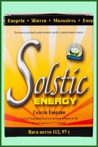 Солстик энерджи