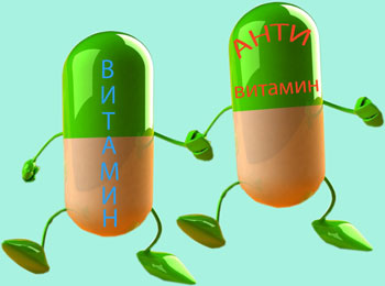 Антивитамины, витамины