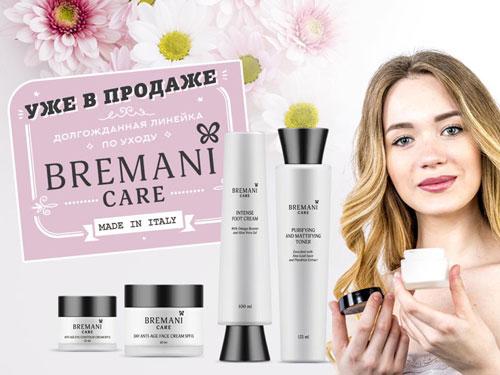 Bremani Care , омолаживающая косметика, уход за кожей